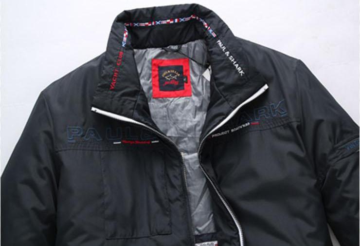 Купить Мужскую Куртку Paul Shark В