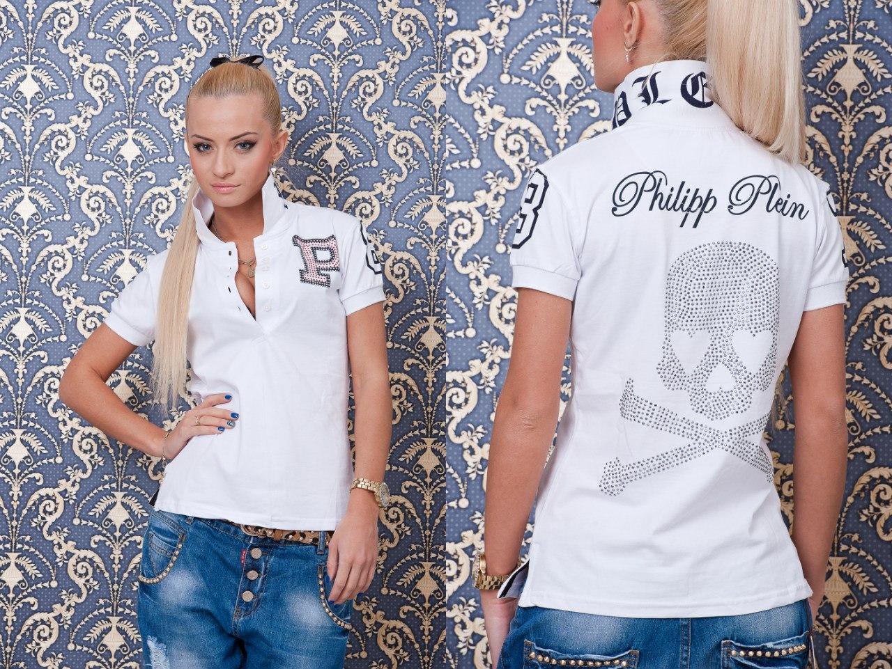 Филипп Плейн Женская Одежда Купить В России